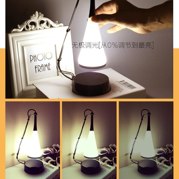 夜燈 智慧控觸音樂檯燈閱讀護眼浪漫溫馨簡約超夯創意充電臥室床頭夜燈