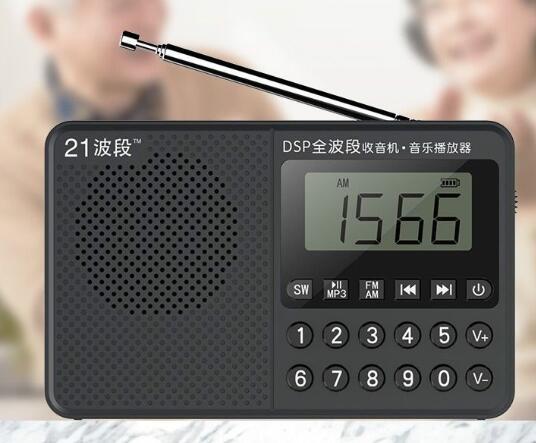 收音機 老式全波段調頻收音機老年人戶外便捷式可充電半導體隨身聽【快速出貨八折下殺】