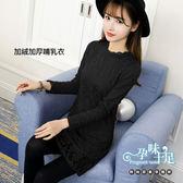 *孕婦裝*加絨加厚性感蕾絲孕婦哺乳(橫拉式)長版衣 兩色----孕味十足【CNH5077】