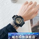 手錶 獨角獸手錶男士新款青少初中高中學生潮流防水運動電子錶女 阿薩布魯