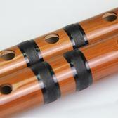 笛子樂器初學竹笛成人專業橫笛零基礎d調兒童初學者入門笛子WY 【限時八五折】