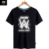 電音衣服反夜光短袖T恤衫Faded熒發光衣服男女學生DJ多色小屋