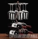 紅酒架 鐵藝紅酒架擺件置物架現代簡約酒柜裝飾品葡萄酒架子 印象家品