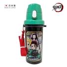 【SAS】【日本製】日本限定 BANDAI 鬼滅之刃 柱集合 家族朋友版 背帶 直飲式 水瓶 / 水壺 / 隨身瓶