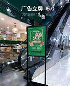 kt板展架廣告架宣傳支架海報架制作立式易拉寶雙面立牌展示架架子igo  圖拉斯3C百貨
