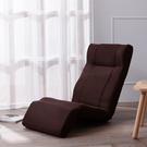 【微解封倒數8折】urban休憩時光多段式休閒和室椅-生活工場