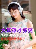 手機音樂錄音唱歌專用全民K歌耳麥頭戴式帶話筒OPPOvivo通用耳機  初語生活館