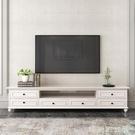 輕奢美式電視櫃茶幾組合小戶型臥室客廳白色實木現代簡約套裝家具MBS 「時尚彩紅屋」