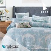全鋪棉天絲床包兩用被 雙人5x6.2尺 曼麗 100%頂級天絲 萊賽爾 附正天絲吊牌 BEST寢飾