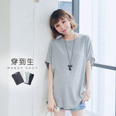 *蔓蒂小舖孕婦裝【M11549】*台灣製.素面彈力寬版上衣