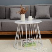 歐式現代創意簡約鐵藝沙發柜移動小茶幾臥室角幾邊幾客廳圓形茶桌igo  蓓娜衣都