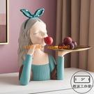 北歐創意可愛輕奢風果盤零食糖果盤家用客廳茶幾擺件【輕派工作室】
