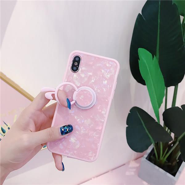 【SZ24】韓國卡通兔耳朵 貝殼紋 支架iPhoneX iPhone8 iPhone7創意TPU手機殼7plus 8plus 6plus i6保護套