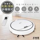 【勳風】SUPA FINE智慧型吸塵器掃地機器人(HF-H300)防跌/乾吸/濕拖