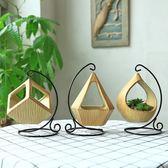 北歐式多肉陶瓷花盆鐵架吊蘭盆創意個性桌面擺件盆栽 【販衣小築】