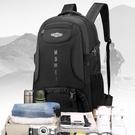 登山包 背包男大容量旅行包戶外登山包打工行李包女士旅游書包超大雙TW【快速出貨八折搶購】