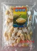 sns 古早味 懷舊零食 糖果 泰國榴槤糖 榴槤糖 淨重:200公克 產地 泰國