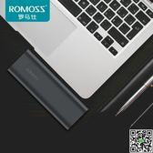 行動電源 ROMOSS/羅馬仕 20000mAh雙輸入金屬行動電源 手機/平板通用充電寶