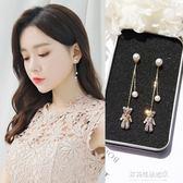 韓國s925純銀耳環女氣質個性簡約小熊耳墜百搭長款珍珠耳釘耳飾品多莉絲旗艦店