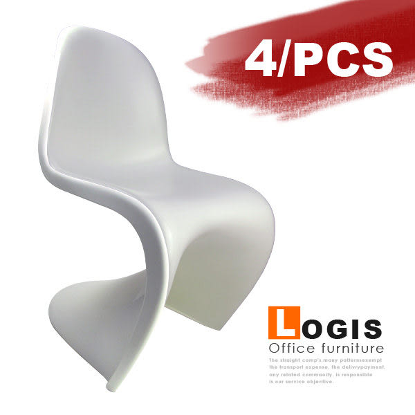 *邏爵*~LOG-503斯加麗休閒椅 s形椅 造形椅 美人椅  設計師 *4入組*