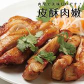 【優惠組】台灣嚴選去骨雞腿排20片組(300公克/1片)