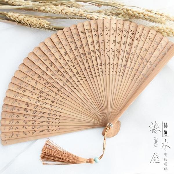 高檔精品出口日式折扇 全竹蜻蜓鏤空扇子外貿扇中國風禮品 送扇套 一木良品