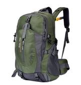 【天天特價】新款超輕戶外登山包40L男女雙肩時尚學生書包電腦包(軍綠色)