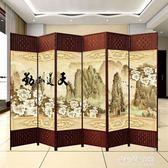 布藝臥室辦公客廳酒店屏風隔斷時尚玄關折疊移動餐廳折屏簡約現代igo  朵拉朵衣櫥