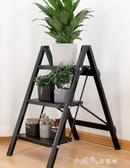 折疊梯格美居多 家用小梯子折疊加厚鋁合金花架梯凳三步拍攝置物馬凳YQS 小確幸