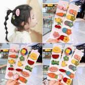 可愛兒童髮夾寶寶bb夾碎髮小夾子公主頭飾嬰幼兒卡子女童髮卡促銷好物