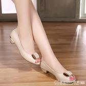 魚嘴涼鞋 夏季低跟皮鞋粗跟魚嘴鞋女涼鞋白色淺口單鞋中跟職業百搭女鞋 圖拉斯3C百貨