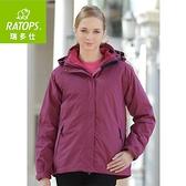 【瑞多仕 RATOPS 女 Pirmaloft 2件式防水透氣外套《紫紅》】RAW-624/保暖外套/防風/連帽