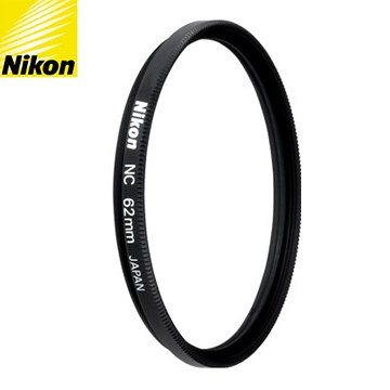 郵寄免運費 3C LiFe NIKON 尼康 NC FILTER 62mm 多層鍍膜 保護鏡 Neutral Color Filter 中性顏色 濾鏡