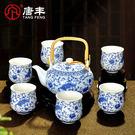 整套青花提梁壺茶具套裝陶瓷大號茶壺茶杯