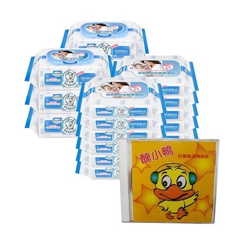 【奇買親子購物網】貝恩Baan 嬰兒保養柔濕巾80抽6入+20抽12入+媽咪的育兒典寶/醜小鴨兒歌精選