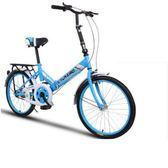 折疊自行車女式單車超輕代步便攜輕便迷你小型減震男學生成人igo 全館免運