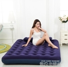 帳篷充氣床雙人氣墊床單人加大加厚折疊床墊家用午休床戶外便攜床 依凡卡時尚