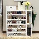 雙十一狂歡購 美容院鞋柜帶抽屜六層80c...