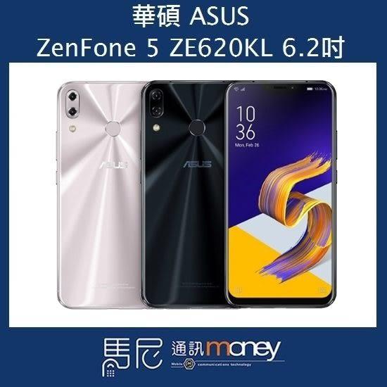 【智慧型手機】ASUS ZenFone 5 (16G)