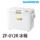 漁拓釣具 SHIMANO ZF-012R...