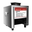 商用切肉機不銹鋼全自動切絲切片機切菜機菜家用小型電動絞肉丁機 安雅家居館