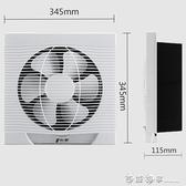 竹野換氣扇10寸廚房窗式排風扇排油煙 家用衛生間強力墻壁抽風機 西城故事