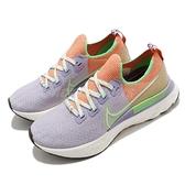 Nike 慢跑鞋 Wmns React Infinity Run FK 紫 橘 女鞋 跑步 路跑 運動鞋 【ACS】 DC0706-111