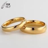 茗翼時尚光面鎢金男士戒指簡約情侶指環韓版戒指女個性學生配飾品