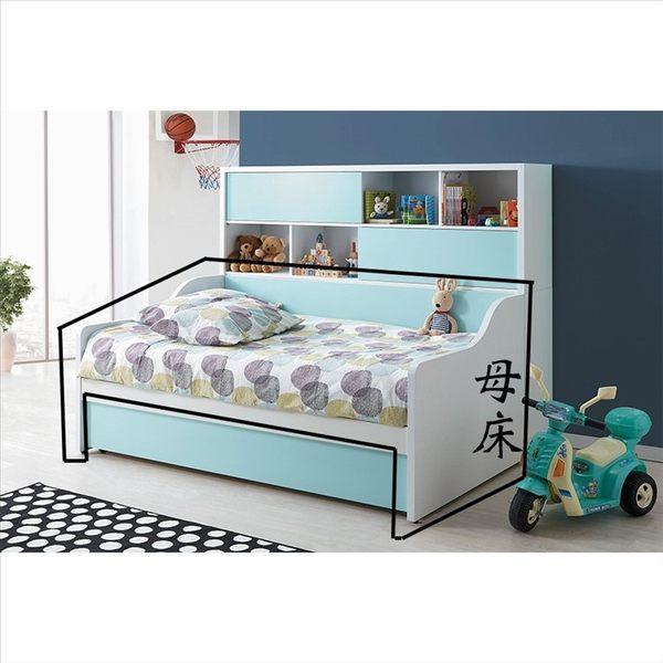 【石川家居】LU-826 巴比倫青少年系列 母床+子床or置物抽屜(2選1)+側櫃上下座 共四件 兒童傢俱