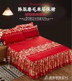 加厚純棉床裙三件套全棉床防滑床墊套單件床罩床套床笠 酷斯特數位3c