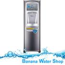 12期零利率+免費到府安裝+贈前置一年份濾心 BUDER普德TA-819 電解飲水機【電解水機+三溫飲水機】