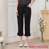 【RED HOUSE 蕾赫斯】花瓣直筒八分褲(黑色)