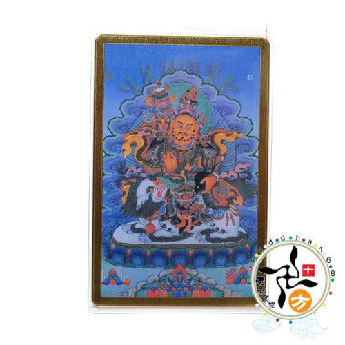 財寶天王彩繪銅卡 +懷攝咒輪(諸事圓滿)貼紙(2張)【十方佛教文物】