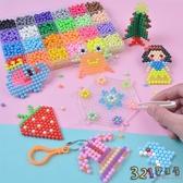 兒童益智DIY神奇水霧魔法珠玩具拼豆豆魔珠水粘珠水溶豆-321寶貝屋